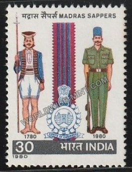 1980 Madras Sappers MNH
