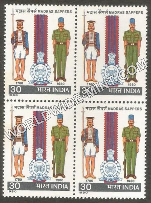 1980 Madras Sappers Block of 4 MNH