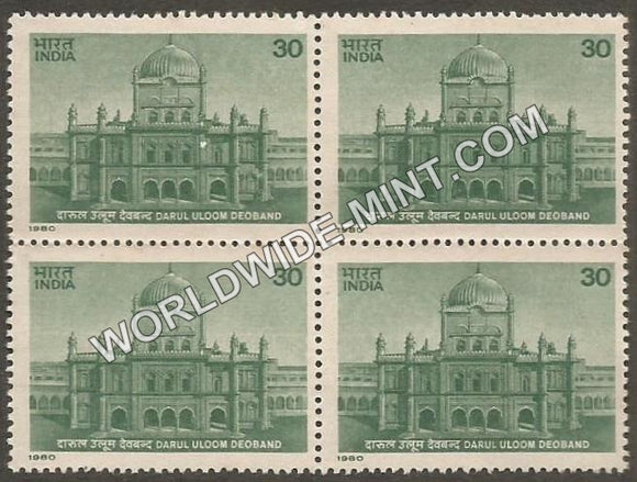 1980 Darul Uloom Deoband Block of 4 MNH