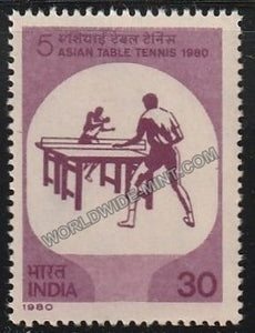 1980 5 Asian Table Tennis 1980 MNH
