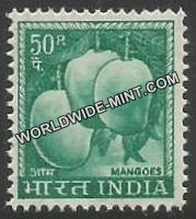 INDIA Mangoes 4th Series(50p) Definitive MNH