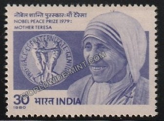 1980 Mother Teresa MNH