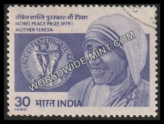 1980 Mother Teresa Used Stamp