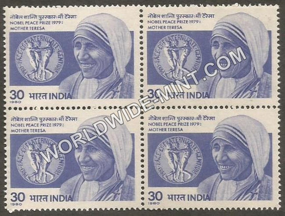 1980 Mother Teresa Block of 4 MNH