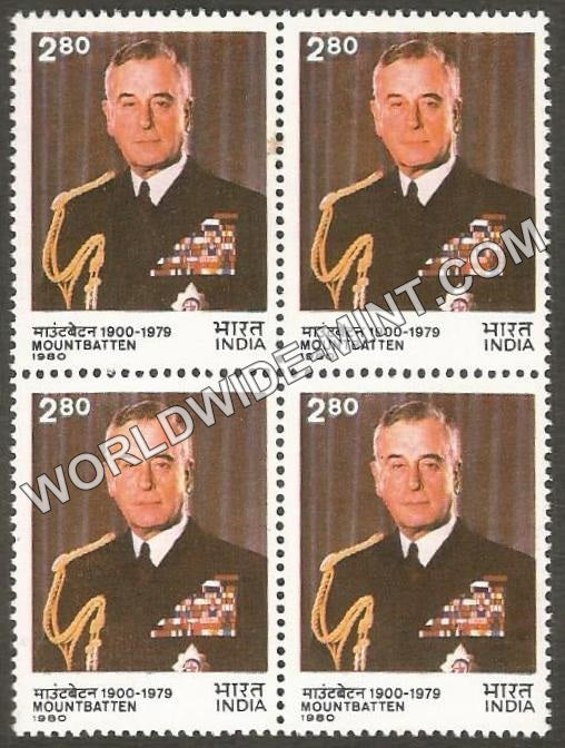 1980 Lord Mountbatten Block of 4 MNH