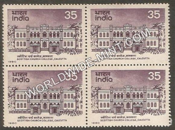 1980 Scottish Church College Calcutta Block of 4 MNH