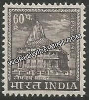 INDIA Somnath Temple (Gujarat) 4th Series(60p) Definitive MNH