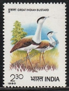 1980 Great Indian Bustard MNH