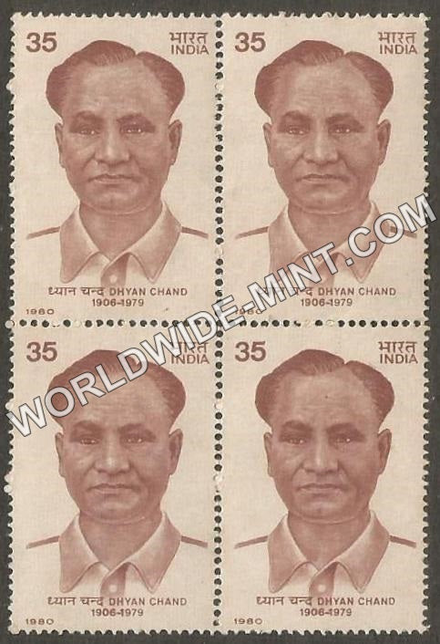 1980 Dhyan Chand Block of 4 MNH
