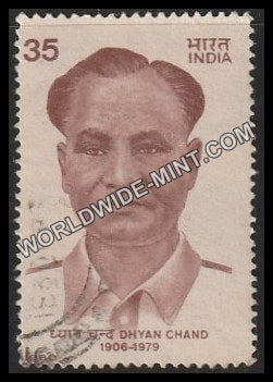 1980 Dhyan Chand Used Stamp