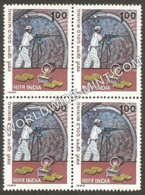 1980 Gold Mining Block of 4 MNH