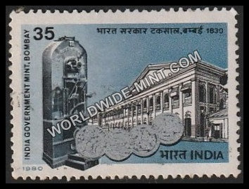 1980 India Government Mint, Bombay Used Stamp