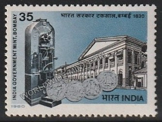 1980 India Government Mint, Bombay MNH