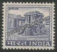 INDIA Hampi Chariot 4th Series(70p) Definitive MNH