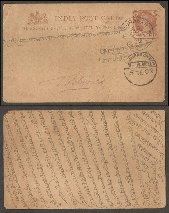 INDIA 1902 Queen Victoria Post card from Borawar to Jaipur city used post card, A84
