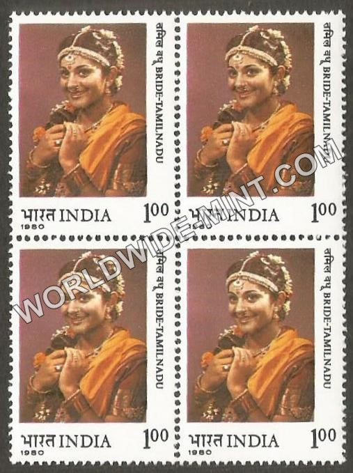1980 Brides of India - Tamilnadu Block of 4 MNH