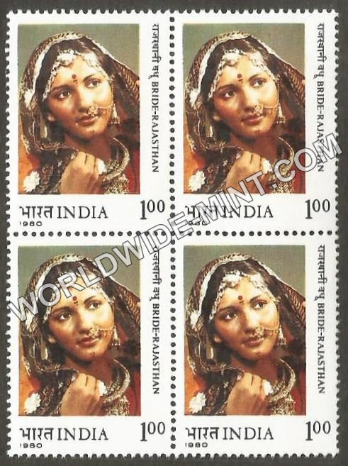 1980 Brides of India - Rajasthan Block of 4 MNH