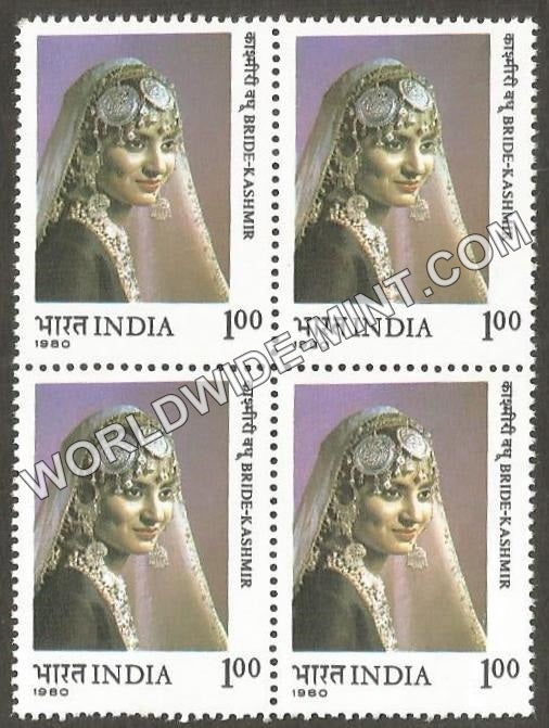 1980 Brides of India - Kashmir Block of 4 MNH