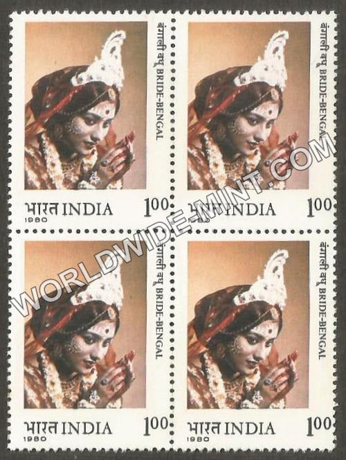 1980 Brides of India - Bengal Block of 4 MNH
