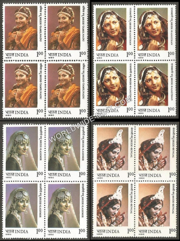 1980 Brides of India - Set of 4 Block of 4 MNH