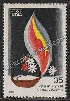1981 Homage to Martyrs MNH