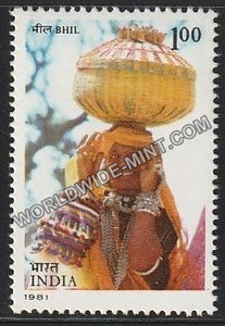 1981 Tribes of India-Bhil MNH