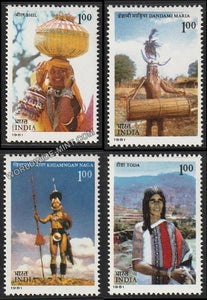 1981 Tribes of India- Set of 4 MNH