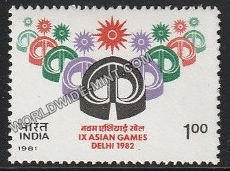 1981 IX Asian Games Delhi 1982 (Logo) MNH