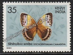 1981 Indian Butterflies-Stichophthalma Camadeva MNH
