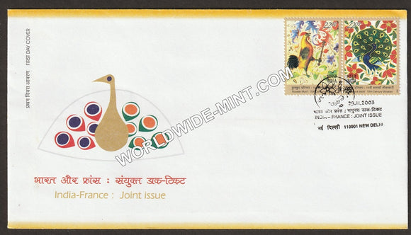 2003 India-France Joint Issue setenant FDC