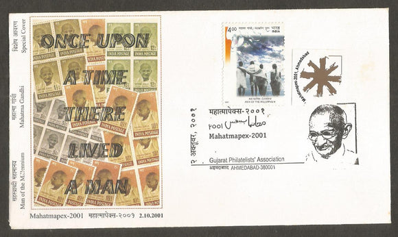 MAHATMAPEX 2001 - Man of the Millennium - Mahatma Gandhi Special Cover #GJ86