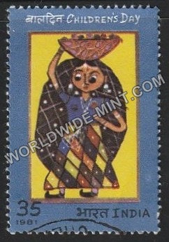 1981 Children's Day Used Stamp