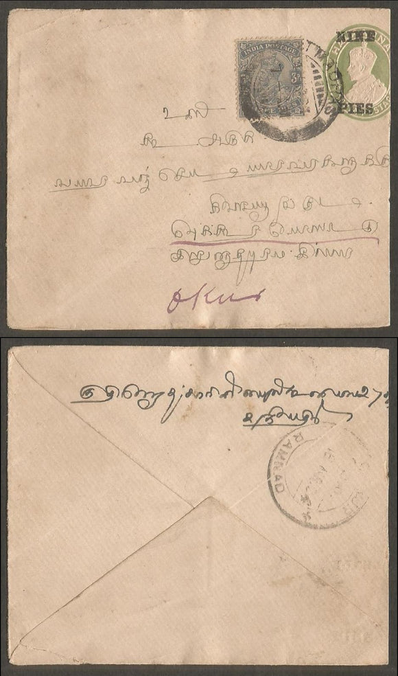 India 1926 King George V 9p in Black on ½ a Green on White Thick laid Paper  120 mm x 94 mm Cover from Madras to Ramnad with Additional 3p stamp in the Front side , A89
