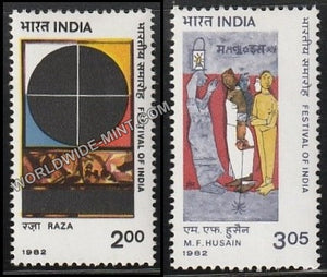 1982 Festival of India Contemporary Art-Set of 2 MNH