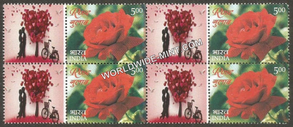 2017 India Rose Fragrance, My stamp Block of 4 Pair Type 3 . One & only Mystamp with Fragrance