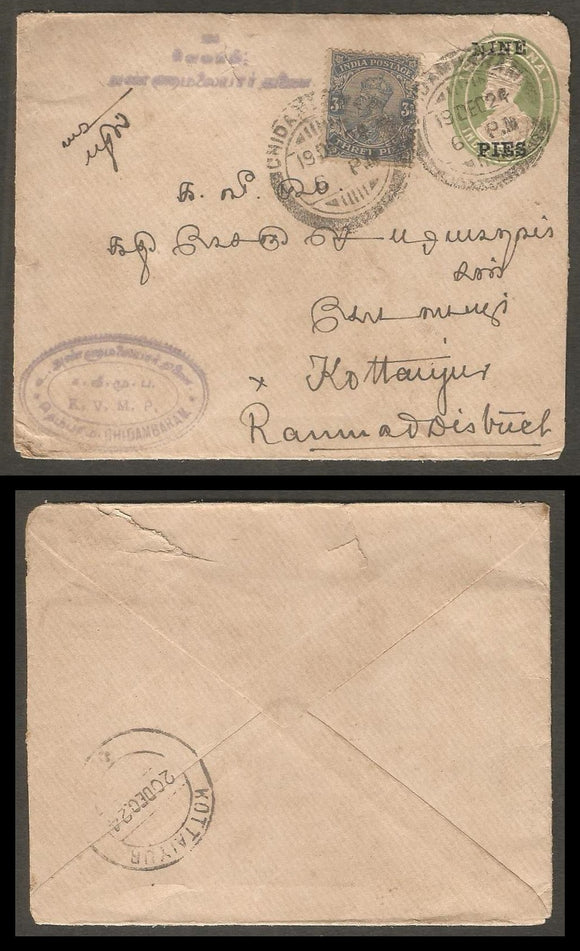 India 1924 King George V 9p in Black on ½ a Green on White Thick laid Paper  120 mm x 94 mm Cover from Chidambaram to Kottaiyur with Additional 3p stamp in the Front side , A90