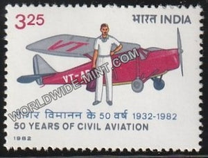 1982 50 Years of Civil Aviation MNH