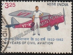 1982 50 Years of Civil Aviation Used Stamp