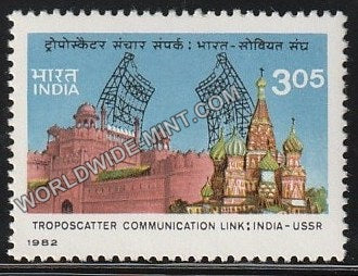 1982 Troposcatter Communication Link:India - U.S.S.R. MNH