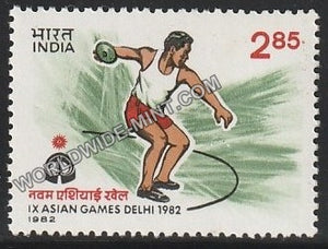 1982 IX Asian Games Delhi-Discus Throw MNH