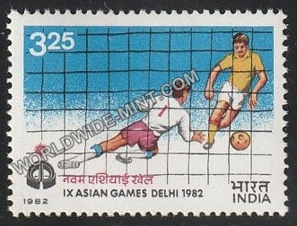 1982 IX Asian Games Delhi-Foot Ball MNH