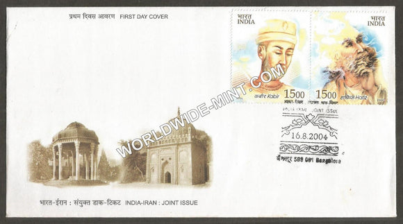 2004 India-Iran Joint Issue setenant FDC