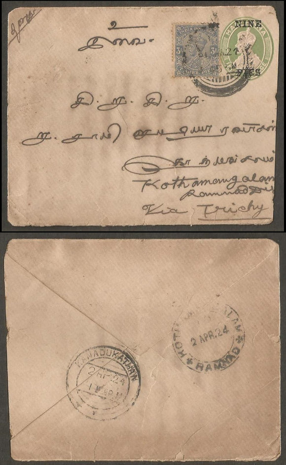 India 1924 King George V 9p in Black on ½ a Green on White Thick laid Paper  120 mm x 94 mm Cover from  Kanadukathan  Kothamangalam to Ramnad with Additional 3p stamp in the Front side , A92