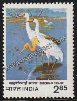 1983 Siberian Crane-International Crane workshop MNH