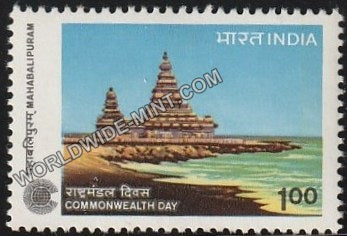1983 Commonwealth Day-Mahabalipuram MNH