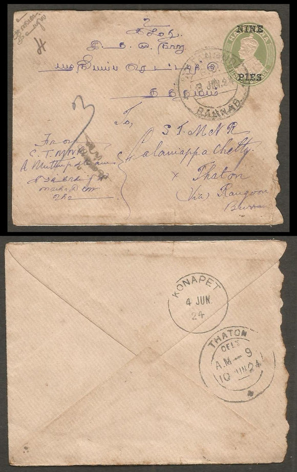 India 1924 King George V 9p in Black on ½ a Green on White Thick laid Paper  120 mm x 94 mm Cover from Attangudi to Thaton Burma , A93