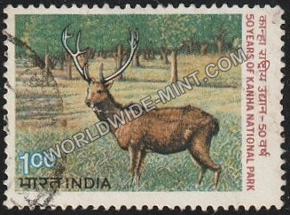 1983 50 Years of Kanha National Park Used Stamp