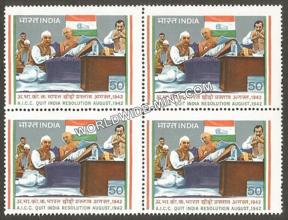 1983 AICC Quit India Resolution Block of 4 MNH