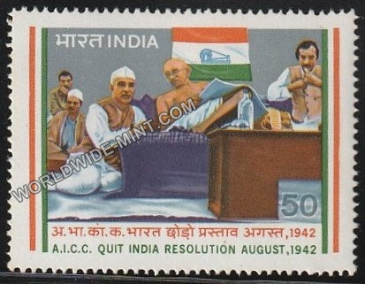 1983 AICC Quit India Resolution MNH
