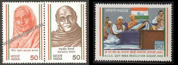1983 India's Struggle for freedom 1st Seies-Set of 3 MNH